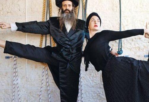JERUSALEM YOGA & KULTURREISE I 6. bis 10. November 2019